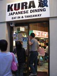 Japanese noodle bar in Sydney